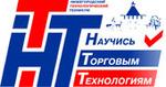 Нижегородский технологический техникум