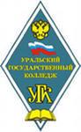 Уральский государственный колледж им. И.И. Ползунова