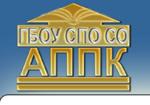 Алапаевский профессионально-педагогический колледж