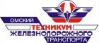 Омский техникум железнодорожного транспорта Омского государственного университета путей сообщения