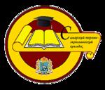 Самарский торгово-экономический колледж