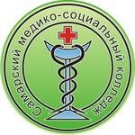 Самарский медико-социальный колледж - филиал Самарского медицинского колледжа имени Н. Ляпиной