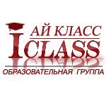 «Ай Класс», образовательный центр