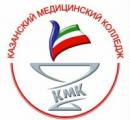 Казанский медицинский колледж