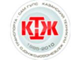Казанский техникум железнодорожного транспорта Самарского государственного университета путей сообщения