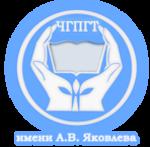 Челябинский государственный промышленно-гуманитарный техникум имени А.В. Яковлева