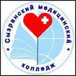 Сызранский медико-гуманитарный колледж