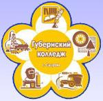 Губернский колледж г. Сызрань