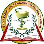 Троицкое медицинское училище