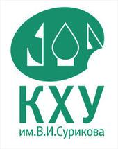 Красноярское художественное училище (техникум) им. В.И. Сурикова