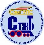 Саратовский филиал Самарского государственного университета путей сообщения
