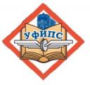 Уфимский техникум железнодорожного транспорта Уфимского института путей сообщения Самарского государственного университета путей сообщения