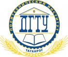Политехнический институт (Таганрогский филиал) Донского государственного технического университета