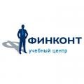 Учебный центр «Финконт» в г. Санкт-Петербурге