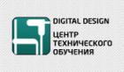 «Digital Design», центр технического обучения