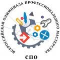 Башкирский колледж архитектуры, строительства и коммунального хозяйства
