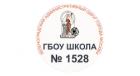 Гимназия №1528 (детский сад)
