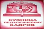 Белебеевский педагогический колледж
