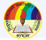 ВИК, факультет среднего профессионального образования