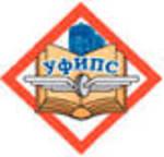 Уфимский институт путей сообщения Самарского государственного университета путей сообщения