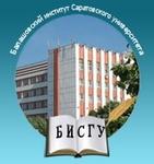 СГУ. Балашовский филиал