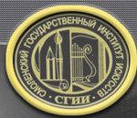Колледж Смоленского государственного института искусств