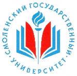 Филологический факультет Смоленского государственного университета