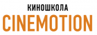 Киношкола «CINEMOTION»