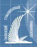 СГУ, факультет международного туризма и иностранных языков