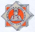 Колледж «Современная школа бизнеса» Института Дружбы народов Кавказа