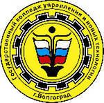 Волгоградский колледж управления и новых технологий им. Ю. Гагарина