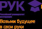 Краснодарский кооперативный институт (филиал) Российского университета кооперации