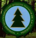 Талицкий лесотехнический колледж им. Н.И. Кузнецова
