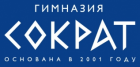 Гимназия-интернат «Сократ»