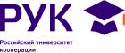Новгородский филиал Российского университета кооперации