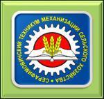 Серафимовичский техникум механизации сельского хозяйства