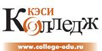 Колледж экономики, страхового дела и информационных технологий