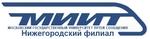 Нижегородский техникум железнодорожного транспорта