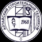 Алтайский строительный техникум