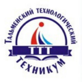Тальменский технологический техникум