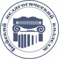 Бийский педагогический колледж