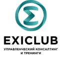 «EXICLUB», тренинговая компания