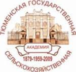 Агротехнологический институт Государственного аграрного университета Северного Зауралья
