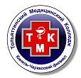Кинель-Черкасский филиал Тольяттинского медицинского колледжа