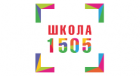 Школа № 1505 «Преображенская»