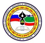 Институт чеченской и общей филологии Чеченского государственного университета