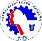 Автомеханический техникум Ульяновского государственного университета