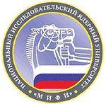 Новоуральский технологический институт Национального исследовательского ядерного университета «МИФИ»