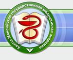 Факультет среднего медицинского профессионального образования Ханты-Мансийской государственной медицинской академии