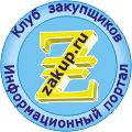 Клуб Закупщиков